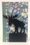 BOOKSTAND MOOSE BALCK